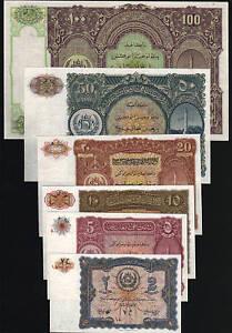 AFGHANISTAN 2 5 10 20 50 100 AFGHANIS SET P15 16 17 18 19 20 1936 6 Pc UNC NOTE