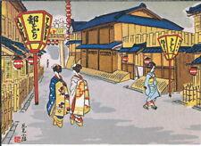AN-014 Vintage Kyoto Handi-Crafts Center, Japan Postcard, 1960's-70's Color