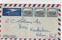 South West Africa 1947 Airmail to England Building Stamps Cover Ref 29934