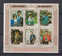 1981 Royal Wedding Charles & Diana MNH Stamp Sheet Penrhyn Surch