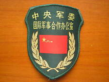 15's series China PLA Office for International Military Cooperation of CMC Patch