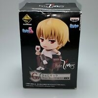 Fate Zero Kiritsugu Emiya Figure Banpresto Anime Ichiban Kuji G Prize Blind Box
