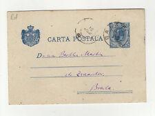 Roumanie entier postal ancien sur carte postale tampon à date 1897  /TSL216