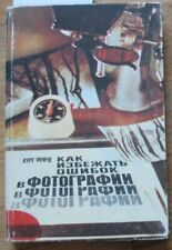 Russian Book Manual Photo Camera USSR Soviet Photographing Natural Light Mistake