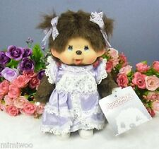 Sekiguchi Monchhichi S Size Plush Girl MCC Lacy Dress Purple ~~ FREE SHIPPING ~~