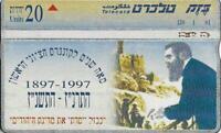 ISRAEL BEZEQ BEZEK PHONE CARD TELECARD 20 UNITS HERTZEL