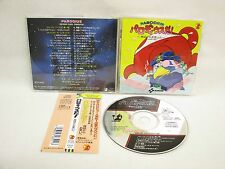 PARODIUS DA Sound Truck Audio CD Japan