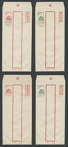 1966 TAIWAN POSTAL STATIONERY ENVELOPES Lot of 4: 2 Unused, 2 With Postmark