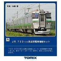 TOMIX N Gauge Series 733-100 Suburban Train Add-On 3-Car Set 98376 4543736983767