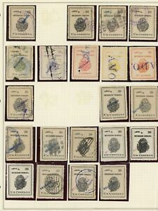 EL SALVADOR Revenue Fiscal Specialized: Small Assortment #3 - SEE SCAN $$$