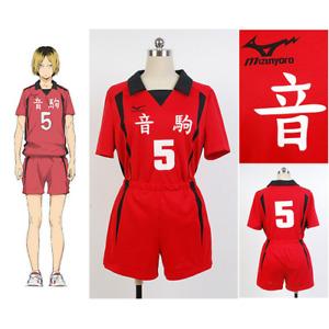 Haikyuu!! Nekoma High School NO.5 Kenma Kozume Team Jerseys Cosplay Costume