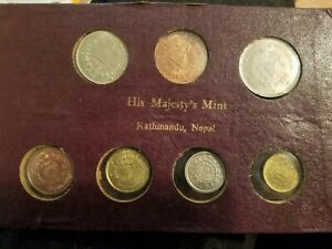 1956 Nepal Coronation His Majesty's Mint Uncirculated 7 Coin Set RARE red case