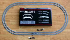 Rokuhan Z Scale Starter Set Track & Power Plug & Play  R062 Dbl Loop Controller