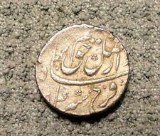 INDIA MUGHAL EMPIRE 1713 - 1719 1 RUPEE SILVER COIN