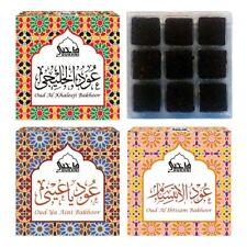 Dukhni Oud Bakhoor Pack of 3 fragrances Ibtisam Aini & Khaleeji  9 pcs each