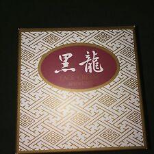 KOKURYUDO Kokuryu-Kin Sen FACE CREAM since 1907 Medical Cream from Japan 35g