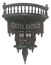 W61 Antique Style Brown Arabian / Islamic Wood Wall Decor Corner Double Shelf