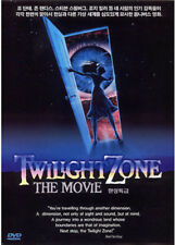 Twilight Zone: The Movie (1983) Joe Dante / DVD, NEW