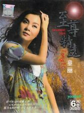 Tong Li  童丽  至尊精选  + Greatest Hits 78 Songs  6 CD Disc Digipak Box Set