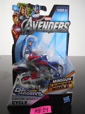 NEW! MARVEL AVENGERS FURYFIRE ASSAULT CYCLE BATTLE CHARGERS CAPTAIN AMERICA A824