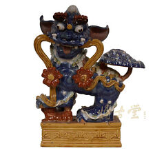 Chinese Antique Colored Glaze Ceramic Foo Dog 15LP49