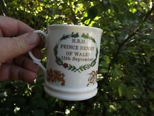 1984 Birth of Prince Harry Unusual Welsh Mug M.S.W. Dorincourt China