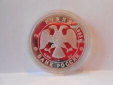Олимпийский век России - Футбол, 1993 Россия 3 рубля Silber PP