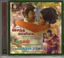 (BL303) Uthaman, Engal Thanga Raja - 2002 CD