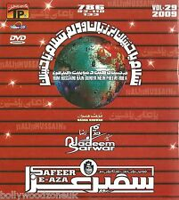 NADEEM SARWAR - HUM HUSSAINI HAIN - NOHAY CARDBOARD PACKING DVD VOL 29