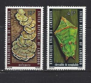 CAMEROUN - 607 - 608 - MH - 1975 - POLYPORE & CHRYSALIDE DE NYMPHALIDE