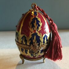 Hand Painted DECORATIVE EGG WITH BOTTLE Ltd Ed Trinket Box from LIMOGES FRANCE