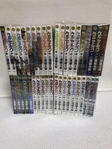 Berserk Vol.1-40 Manga Comics set KENTARO MIURA Language Japanese