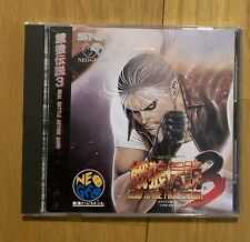 Fatal Fury 3 Road To The Final Victory Neo Geo SNK Japan w/spine