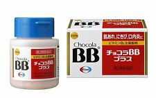 Chocola BB 250 tablets Vitamin B Supplement Eisai reduce acne New Japan