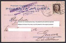 GENOVA CHIAVARI 143 PODESTÀ LAVORI in CEMENTO Cartolina COMMERCIALE viagg. 1935