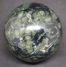 74mm 1LB 4.7OZ Natural Kambaba Jasper Crystal Sphere Ball