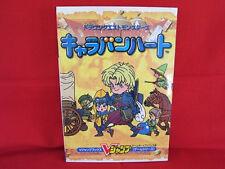 Dragon Quest Monsters Caravan Heart guide book /Warrior