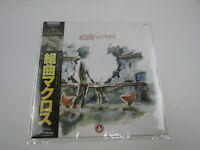 Macross Suite with OBI Japan VINYL  LP