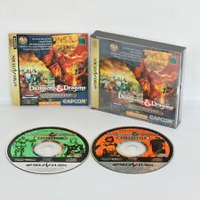 DUNGEONS AND DRAGONS Collection Sega Saturn 0934 ss