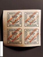 Spanish Morocco , Block of 4 stamps (Overprint) EDIFIL 1, MNH (1903-1909)