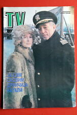 WINDS OF WAR ROBERT MITCHUM POLLY BERGEN ON COVER 1986 RARE EXYUGO MAGAZINE