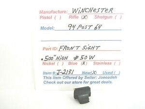 """WINCHESTER 94 POST 64 (FRONT SIGHT- 3/8"""" DOVETAIL) (.500"""" HIGH- # 50W) (J-2131)"""