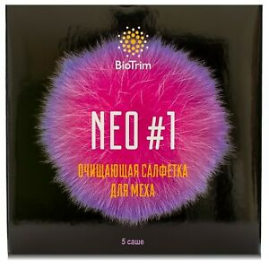 BIOTRIM NEO CLEANING NAPKIN FOR FUR Greenway NO CHEMISTRY