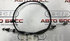 NEW Genuine Suzuki JIMNY 1.3 Clutch Cable ALL YEARS 23710-81AA1