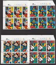GB GREAT BRITAIN 1989 TOYS & GAMES SET NEVER HINGED MINT CYLINDER BLOCKS OF SIX