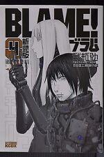JAPAN Tsutomu Nihei manga: New Edition Blame! vol.4