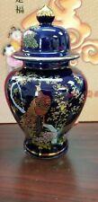 Collectible Blue Porcelain ginger Jar Peacock & flowers Gold trim jar & jars