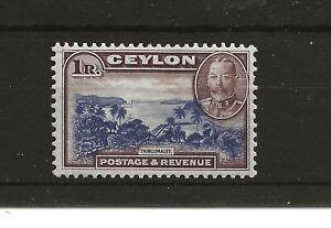 Ceylon 1935-6 1r violet-blue & chocolate m/m (SG 378), Cat £40