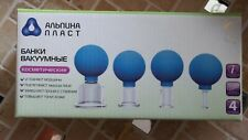 Alpina Plast  Anti-Cellulite Glass Massage Cups set of 4 ***UK SELLER!***