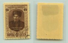 Russia USSR, 1952 SC 1641, Z 1617 used. rt8928